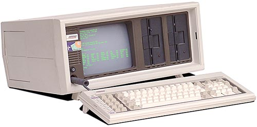 Compaq Portable III (Model 2660) with External Expansion Chassis ...